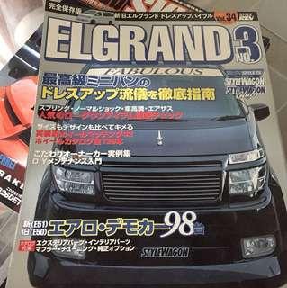Elgrand 2003 Mar