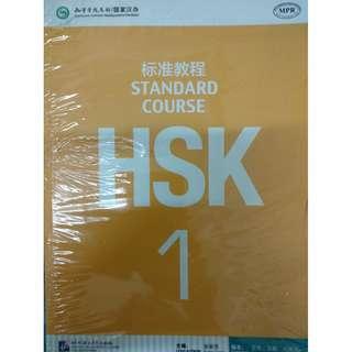 Hanyushuipinkaoshi (HSK) 1, Chinese Mandarin coursebook and workbook.