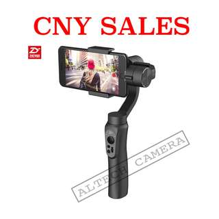 Zhiyun Smooth Q 3-Axis Handheld Gimbal Stabilizer for Smartphone & Action Camera