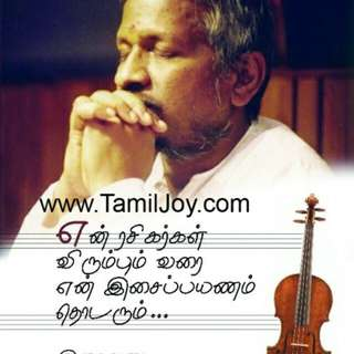 Tamil mp3 80's & 90's songs of evergreen