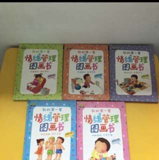 Brand New Chinese Is Eq Emotion Feeling Book Full Set X 5 Books