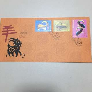 Zodiac Goat - First Day Cover
