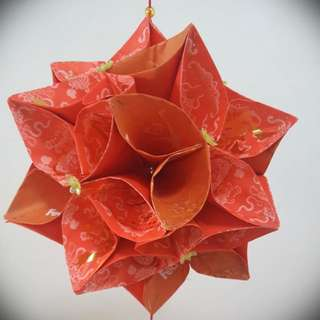 Chinese New Year CNY Red Packet / Angbao Flower Lantern Decoration
