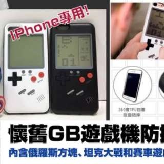 iPhone 懷舊GB遊戲機防摔手機殼