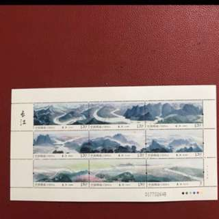 China stamp 2014-20 Pane
