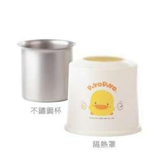 黃色小鴨調乳保溫容器