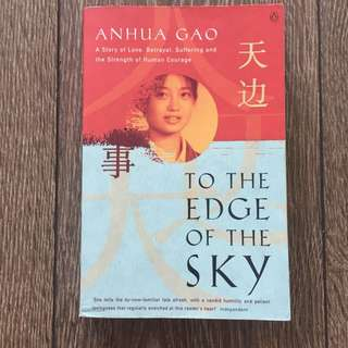 To the edge of the sky - Anhua Gao