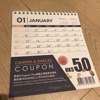 Organic Plus 2018 Calendar with Coupons