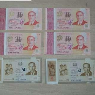 SG50 Notes commemorative