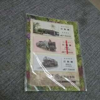 台湾鉄路票