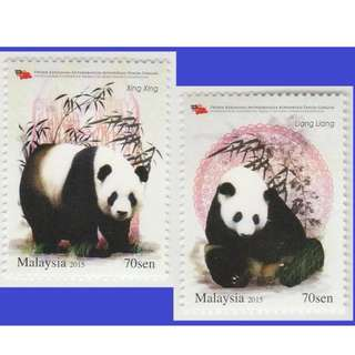 Malaysia 2015 International Coop Project on Giant Panda Conservation 2v Mint NH SG#2066 & 2067 (0170)