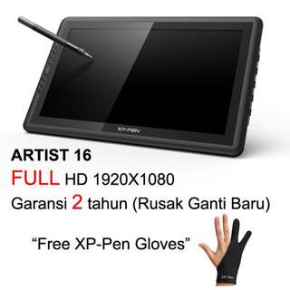 XPPen Artist 16 Drawing Tablet Display With Stylus