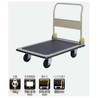 PRESTAR 300KG METAL BASE TROLLEY(Wheels Customization Available)