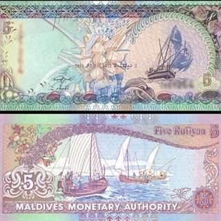Maldives 5 Rufiyaa