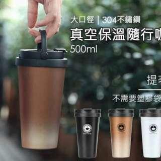 #手提大口徑304不鏽鋼真空保溫咖啡隨行杯保溫杯