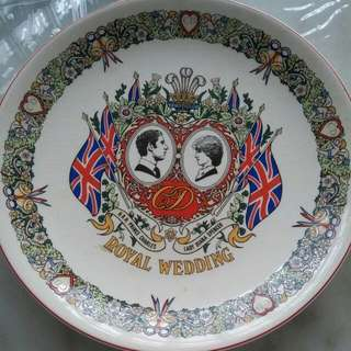 Commemorative Plate (Royal wedding)