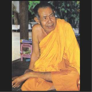 2514 Arjan Nong Wat Saikow Lp Thuat
