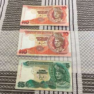 Duit Lama (Old Money)