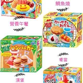 🚚 日本 知育菓子 全新現貨 日本購入