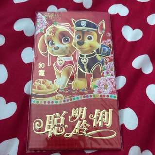 Paw patrol chase skye 6pc CNY red packet ang pow