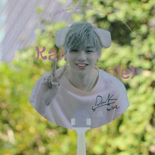 Kang Daniel Transparent Fan