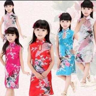 Chinese New Year Kids Cheongsam