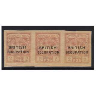 BRITISH OCCUP BATUM 1919 OPTD SG15 MH STRIP OF 3 BL508