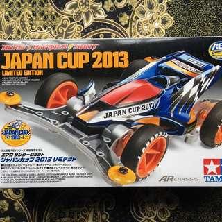 Tamiya Japan Cup 2013 Limited Edition