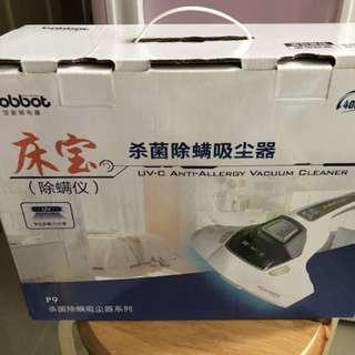 除塵蟎吸塵機