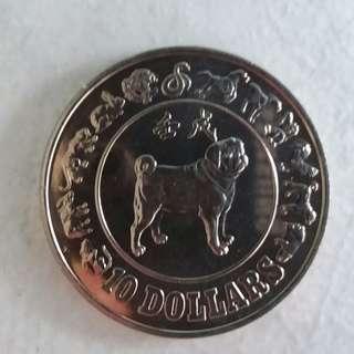 CNY Year of Dog 1982 mint coin (BNIB)