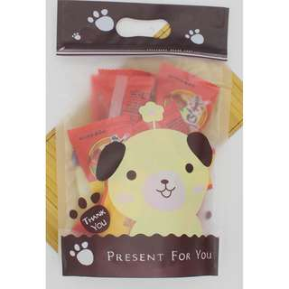 G28 - Cookie Wrapper/Goodie Bag/Ziplock Gift Bag with Handle  -  Dog 15.5cm x 23.5cm (side: 7.5cm)