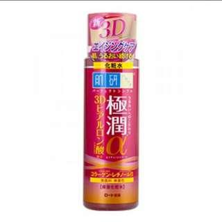 Hada Labo retinol anti aging and 3d lifting Lotion