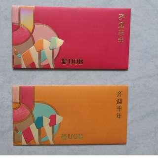 2018 UOB Privilege CNY Ang Bao Ang Bao red packet