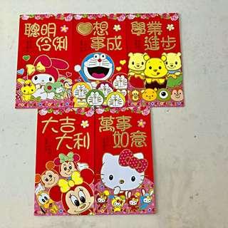 Cute Red Packets / Ang Baos
