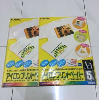 Kukoyu printing for t-shirts 2 pack