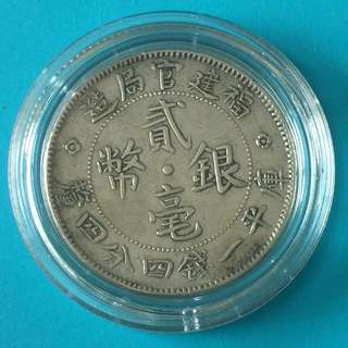 China Republic Kwangtung Province Silver Coin 20 Cent Year 1923 sale 30%