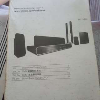 Phillip home theatre system HTS3366