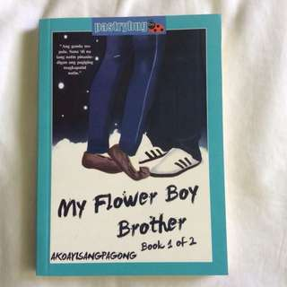 Wattpad: My Flower Boy Brother