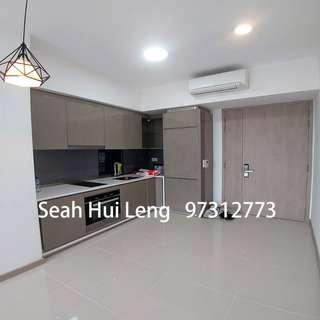 2 bedder J Gateway - 3 mins to Jurong East MRT