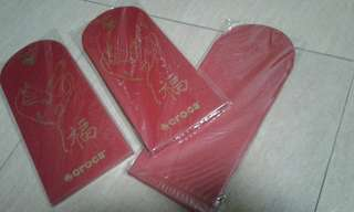 Red Packets high end bnip