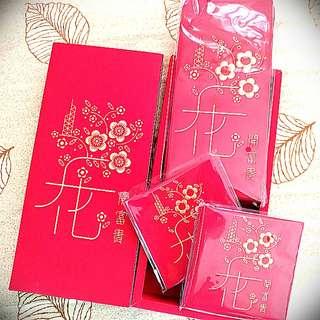 中國銀行# 花開富貴# 利是封套裝禮盒# 20個長利是封# 2 x 10個短利是封