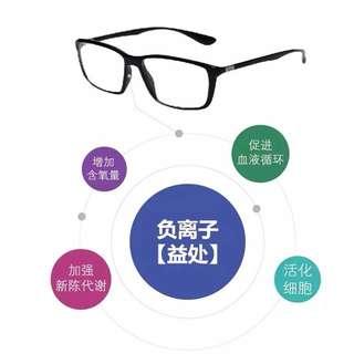 ZRSHA自然莎负离子能量眼镜