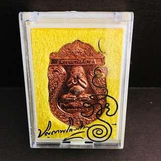 Thai Amulets (Ajarn klang seng) BE2560