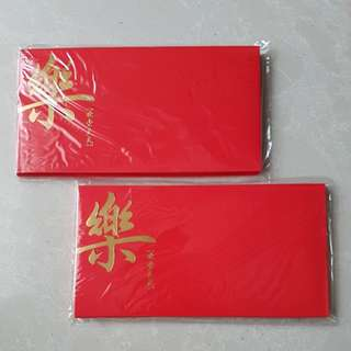 CNY Red packet