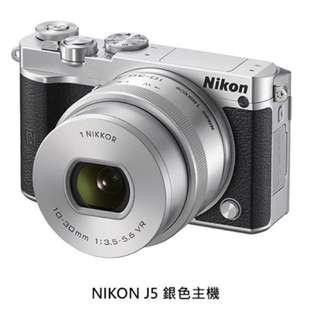 Nikon 1 J5 10-30mm KIT組 - 銀色