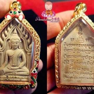 "Amulet Khunpaen Maha 8  Rob Luang""        (玛哈8循环坤平)"