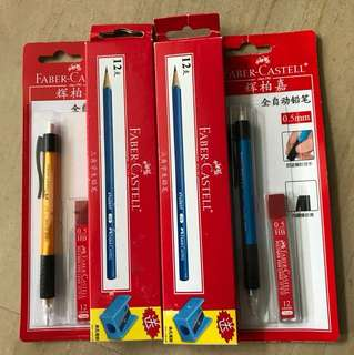 FABER CASTELL TRIANGLE PENCILS AND MECHANICAL PENCIL