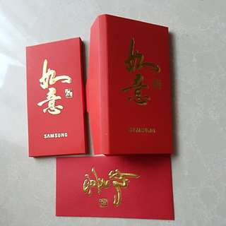 CNY Red packet (2pkts)