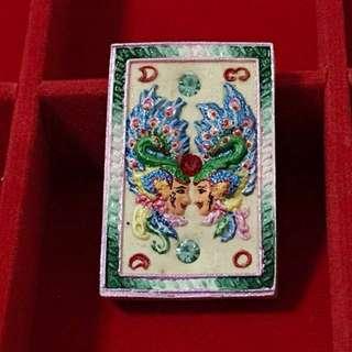 Peacock amulet by Kruba Chaiya B.E.2557 first batch
