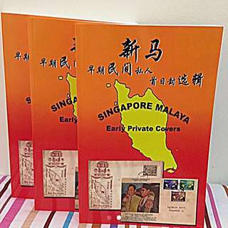 Private Covers - a comprehensive colorful illustration on early Singapore Malaya covers.